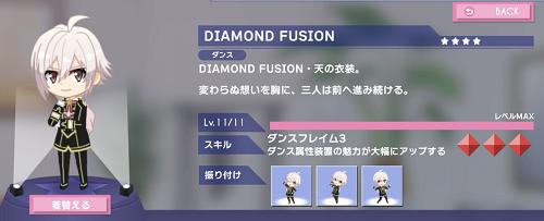 ぷちなな 九条天 DIAMOND FUSION.png