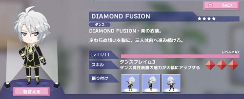 ぷちなな 八乙女楽 DIAMOND FUSION.png