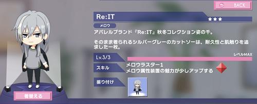 ぷちなな 千 ReIT.png