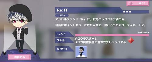 ぷちなな 百 ReIT.png