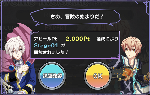 Stage1画面.png