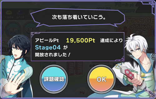 Stage4画面.png