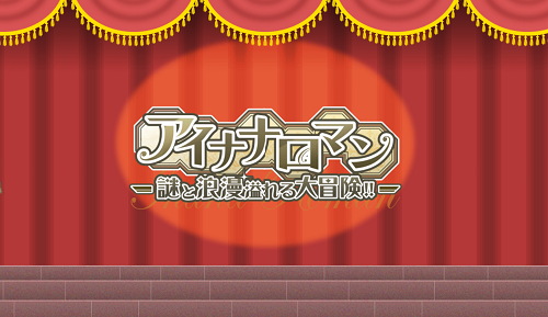 イベントタイトル画面.png
