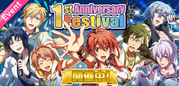 1st Anniversary Festival.png