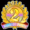 2018 MOP 2位バッジ