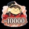 ŹOOĻ記念日2019 TOP10000バッジ