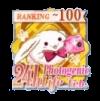 24hフォトジェニック生活 Feb.TOP100バッジ