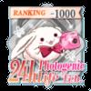 24hフォトジェニック生活 Feb.TOP1000バッジ