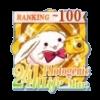 24hフォトジェニック生活 Mar.TOP100バッジ