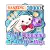 24hフォトジェニック生活 May.TOP30000バッジ