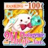 24hフォトジェニック生活 Nov.TOP100バッジ