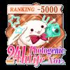 24hフォトジェニック生活 Nov.TOP5000バッジ.png