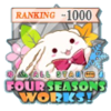 FOUR SEASONS Works!~ALL STAR~ TOP1000バッジ.png