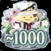 IDOLiSH7記念日2019 TOP1000バッジ