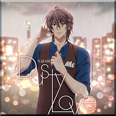 午前4時のDusty Love.png