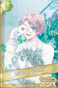 和泉三月 君の素顔に花束を
