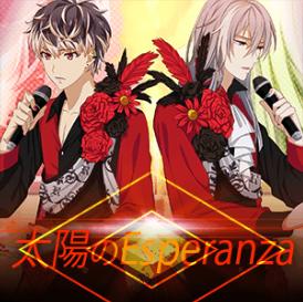 太陽のEsperanza.png