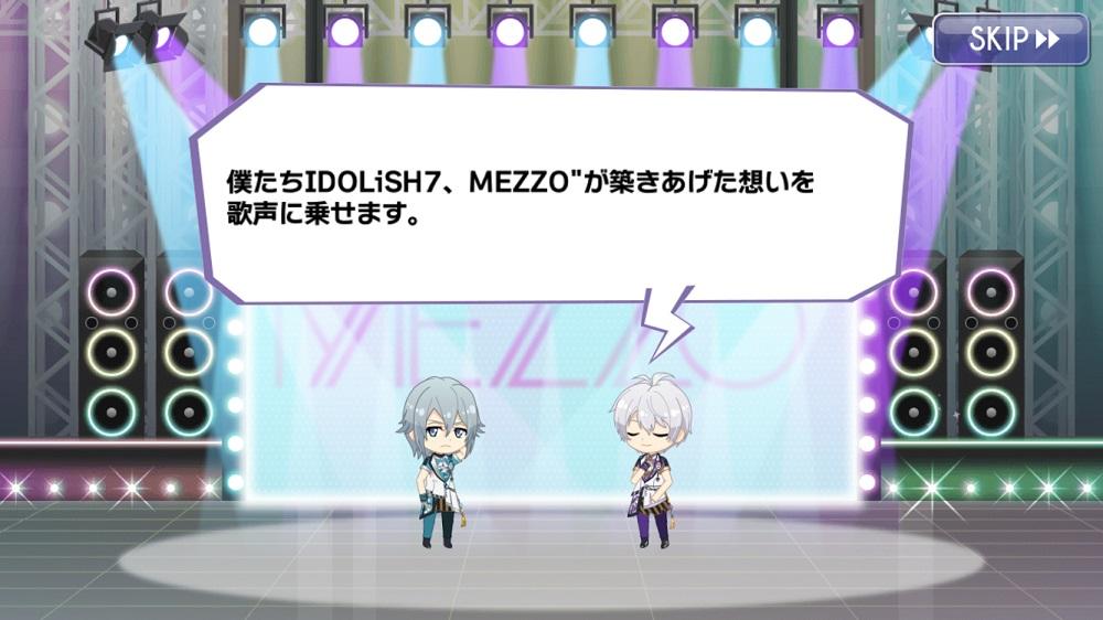 """MC(MEZZO"""")"""