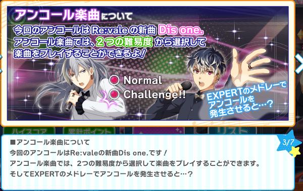 イベント説明3.png