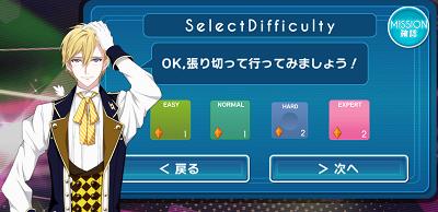 セトリ選択画面壱HARD.png