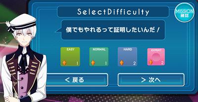 セトリ選択画面弐EX.png