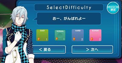 セトリ選択画面弐NORMAL.png