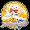 アニメ連動イベントゴールドバッジ.png