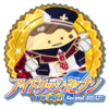 アニメ2期放送記念バッジ.png