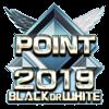 BLACK or WHITE 2019 イベントポイントバッジ.png