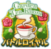 Garden Tea Roomイベントバッジ.png