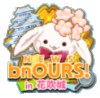 NEWS bnOURS! in 花吹城イベントゴールドバッジ.png