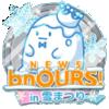 NEWS bnOURS! in 雪まつりイベントシルバーバッジ.png