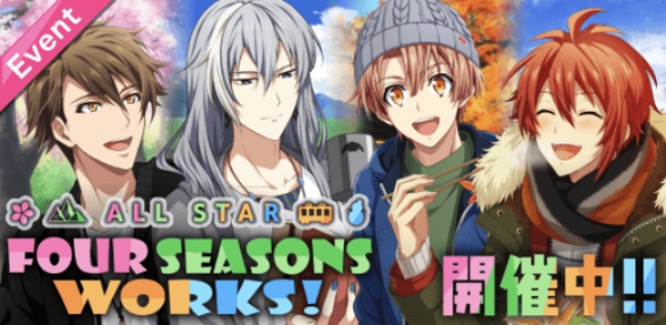FOUR SEASON Works!~ALL STAR~