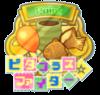 ピタゴラス☆ファイターイベントポイントバッジ.png