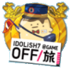 OFF旅コラボバッジ.png