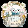 365 ~君の素顔に、花束を~イベントゴールドバッジ.png