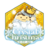 Crystal Christmasイベントバッジ.png