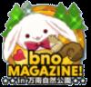 bno MAGAZINE! in 万南自然公園イベントゴールドバッジ.png