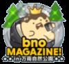 bno MAGAZINE! in 万南自然公園イベントシルバーバッジ.png