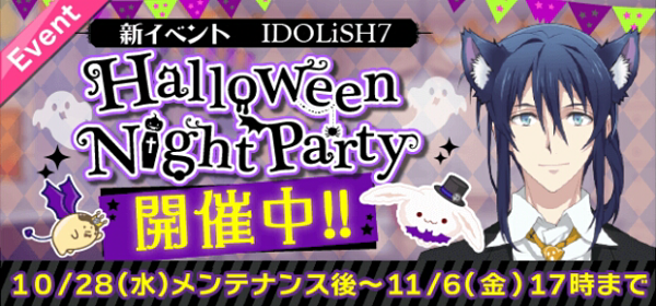 Halloween Night Party.png