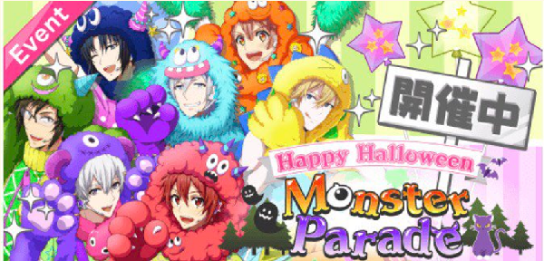 Happy Halloween ~Monster Parade~