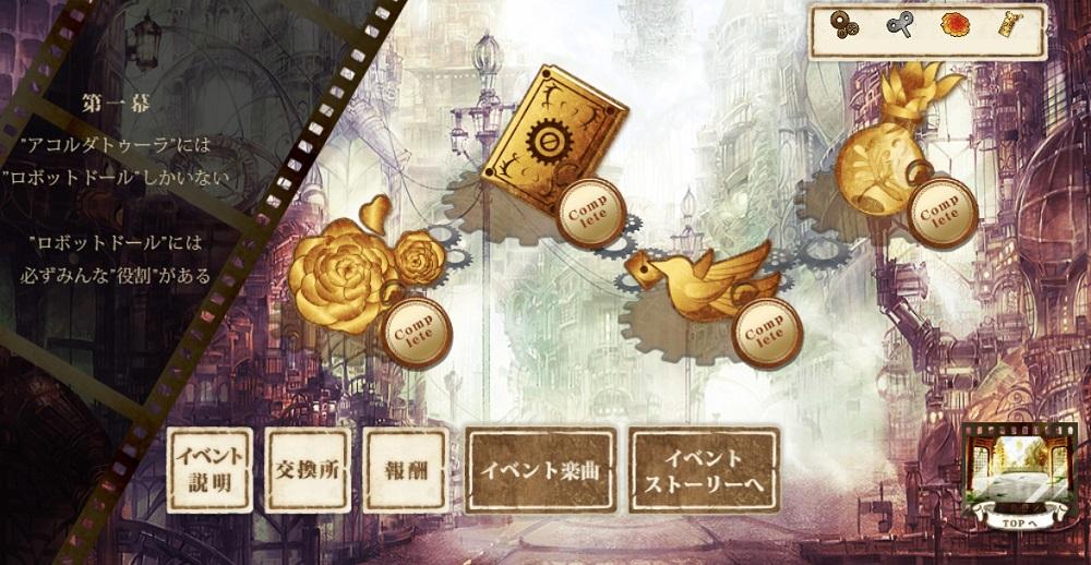 ミッション選択画面1.jpg