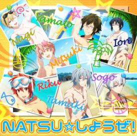 NATSU☆しようぜ! IDOLiSH7 Ver..png