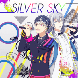 SILVER SKY.png